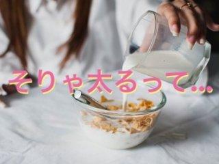 牛乳たっぷりコーンフレーク