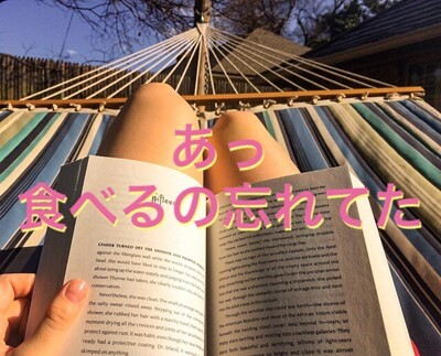 ハンモックで本を読む人