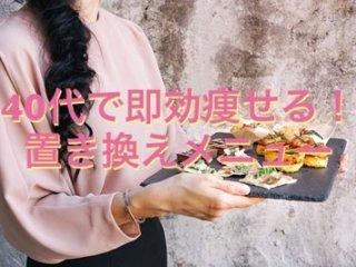 オシャレな料理を持つ女性
